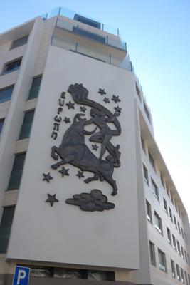 Portugal, Lisboa, Lisbon, Campo de Ourique, Cinema Europa
