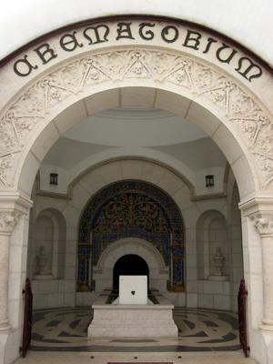 Lisboa, Cemitério do Alto de São João, crematorium