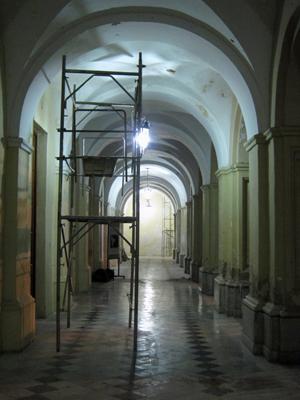 Argentina, Córdoba, Universidad Jesuítica