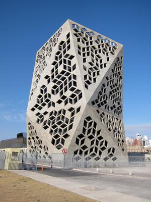 Argentina, Córdoba, Centro Cívico del Bicentenario