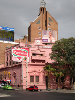 Argentina, Córdoba, UCR sede