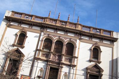 Argentina, Córdoba, Asociación Española de Socorros Mutuos