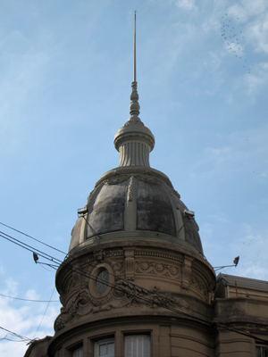 Argentina, Córdoba, dome, cúpula