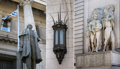 Montevideo, Ciudad Vieja, Banco Central