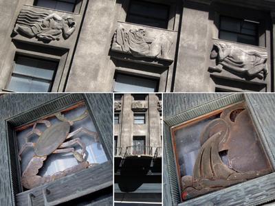 Montevideo, Ciudad Vieja, zodiac, Art Deco