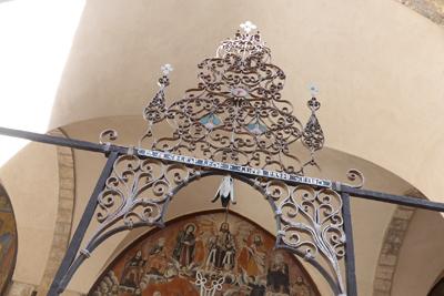 Jerusalem, Israel, Armenian Quarter, St James cathedral