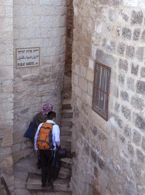 Israel, Jerusalem, Muslim Quarter, Plugat Hakotel St