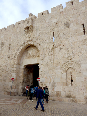 Jerusalem, Israel, Zion Gate