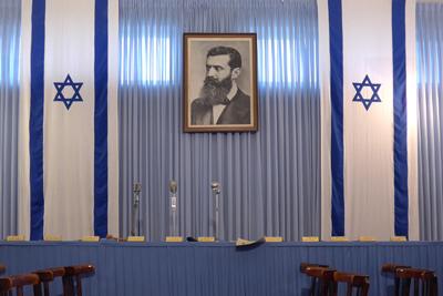 Israel, Tel Aviv, Rothschild Blvd, Independence Hall