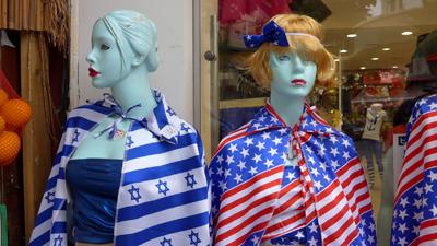 Israel, Tel Aviv, King George St, flag capes