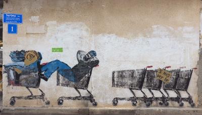 Israel, Tel Aviv, stencil graffiti