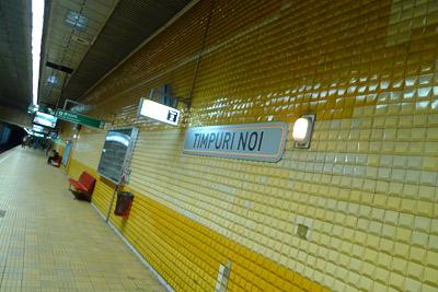 Romania, Bucureşti, Bucharest, subway, Tempuri Noi