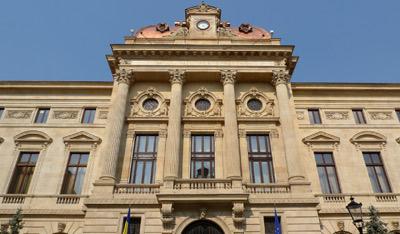Romania, Bucureşti, Bucharest, National Bank, Beaux-Arts