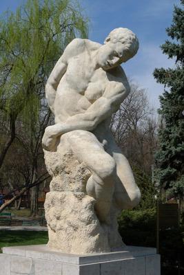 Bucureşti, Romania, Bucharest, Carol Park, Giant statue, Dimitrie Paciurea