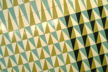 Portugal, Lisboa, Metro, subway, tiles, azulejos, linha azul, Maria Keil, Parque