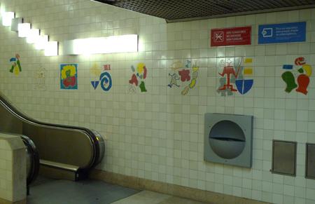 Portugal, Lisboa, Metro, subway, linha azul, Carnide