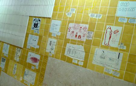 Portugal, Lisboa, Metro, subway, linha amarela, tiles, azulejos, Quinta das Conchas