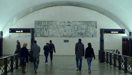 Portugal, Lisboa, Metro, subway, linha amarela, tiles, azulejos, Rato