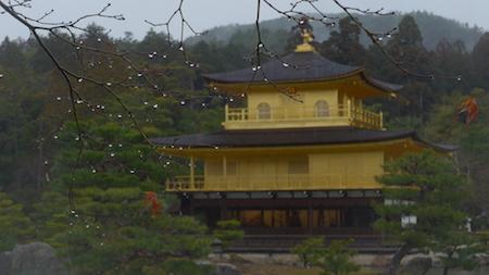 Endless Mile, Robert Wright, Japan, Kyoto, Kinkakuji