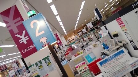 Japan, Tokyo, Aeon, shopping, everyday life