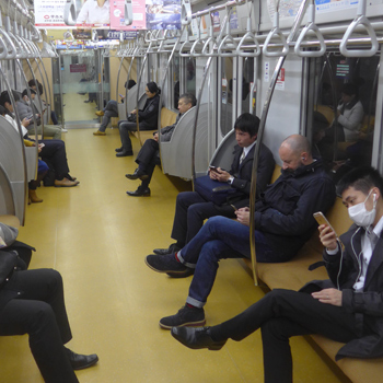 Japan, Tokyo, Metro, subway