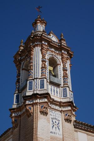 España, Spain, Andalucía, Écija, Iglesia de las Marroquíes, torre