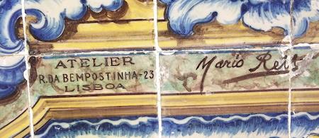 Lisboa, Chafariz da Junqueira, azulejos, tiles, Mário Reis