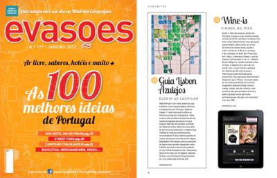 Endless Mile, Evasoes, Lisbon tile guide, azulejos, Lisboa